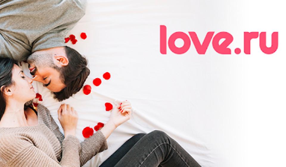 Love.ru Revizuirea 2021